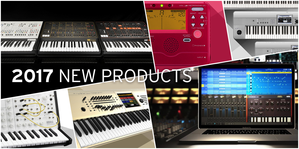 2017 NEW PRODUCTS