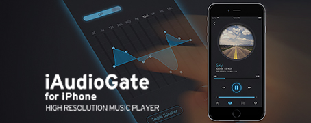iAudioGate_for_iPhone