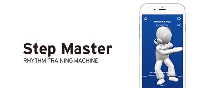 Step_Master