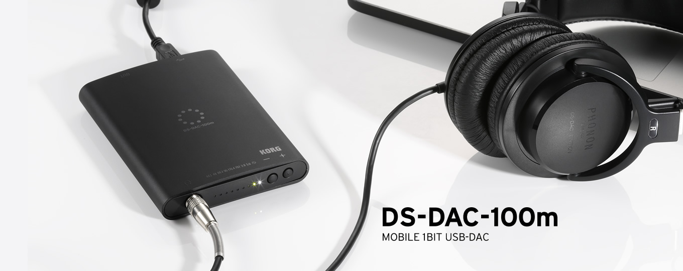 DS-DAC-100m