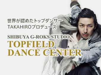 TOPFIELD DANCE CENTER