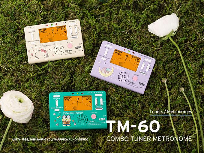 TM-60 SKT / SKR / STS