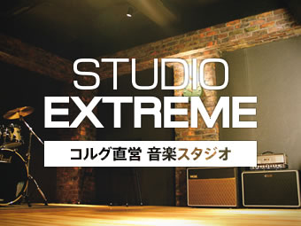 KORG STUDIO EXTREAM