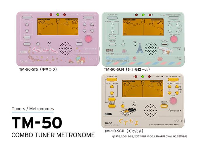 TM-50 Sanrio2
