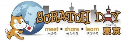Scratch Day 2014 in Tokyo