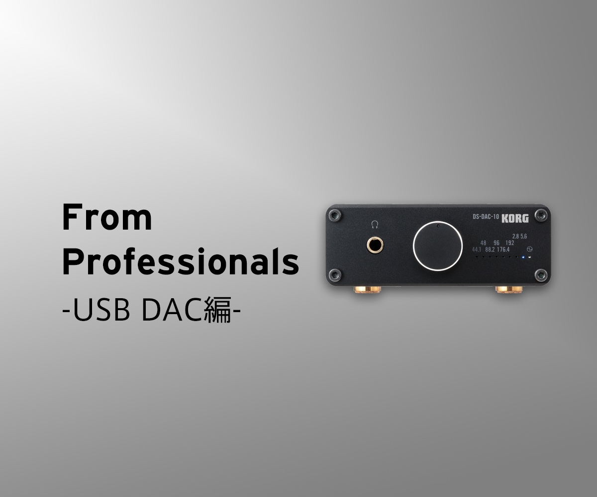 DS-DAC-10