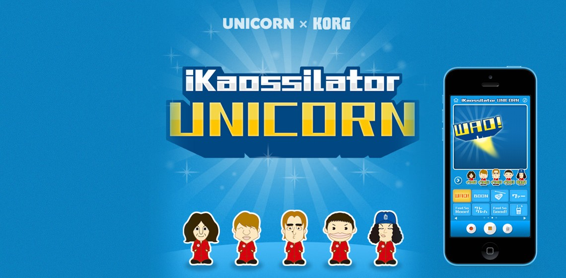 iKaossilator Unicorn for iPhone