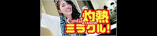 banner9