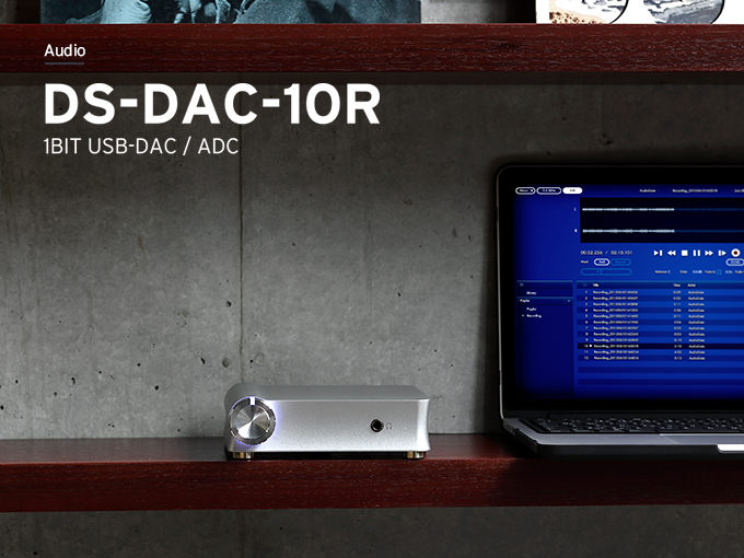 DS-DAC-10R