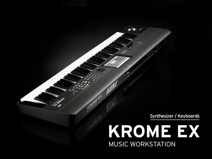 KROME EX