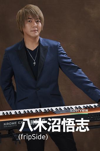 Satoshi Yaginuma