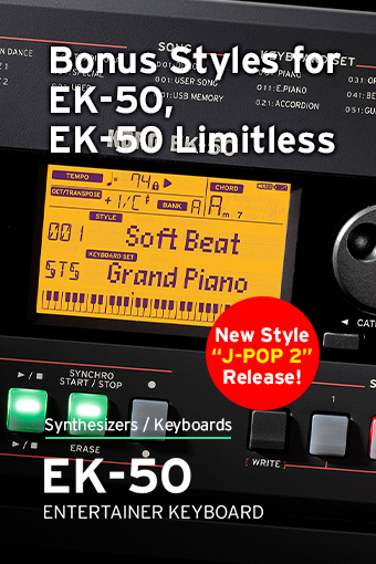 EK-50 Bonus