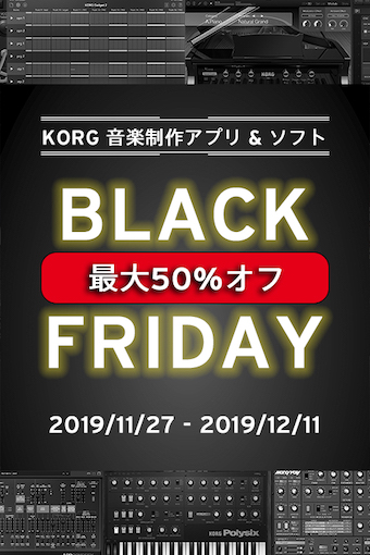 KORG app & software Black Friday Sale
