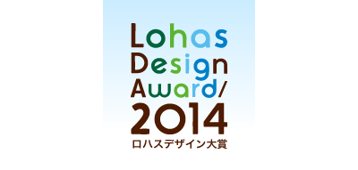 Lohas Design Award 2014