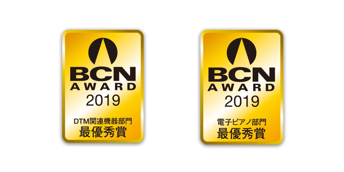 BCN 2019