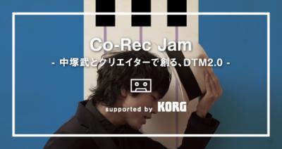 Co-Rec Jam