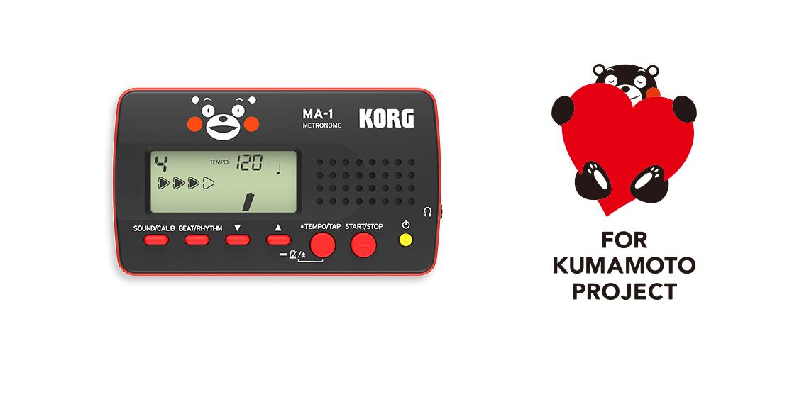 MA-1-BKRD-KM