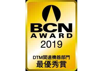 BCN AWARD 2019