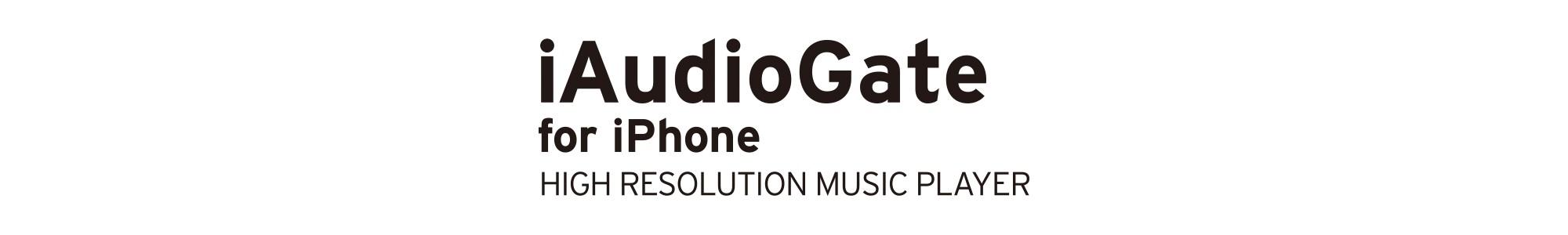iAudioGate